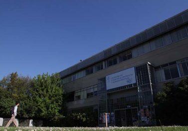 Ranking Qué Pasa: La UC es la universidad más valorada en Ingeniería Comercial